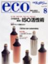 Eco0708