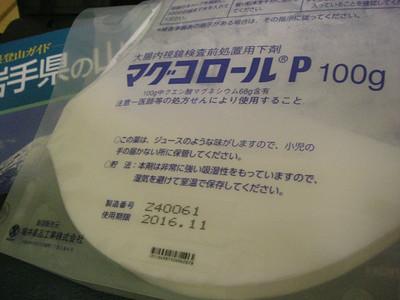 Imgp2062