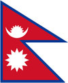National_flag_of_nepal